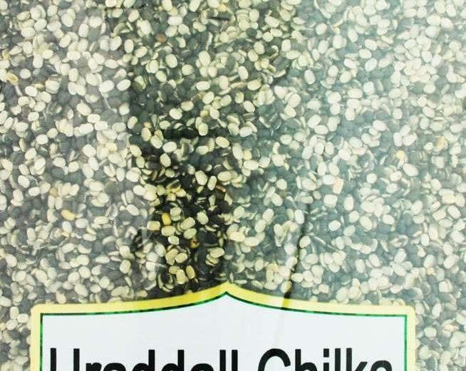 Fudco Urad Dall Chilka 1.5kg